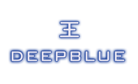 Deepblue Card front glow 2 White Background PNG